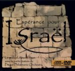 Espérance pour Israël